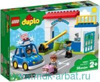 """Конструктор """"Lego Duplo. Полицейский участок"""" : арт. 10902 (ТМ Lego)"""