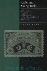 Arabs and Young Turks : Ottomanism, Arabism, and Islamism in the Ottoman Empire, 1908-1918