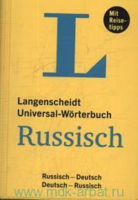 Langenscheidt Universal-Worterbuch Russisch : Russisch-Deutsch, Deutsch-Russisch