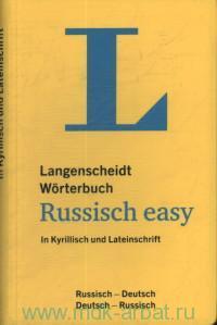 Langenscheidt Worterbuch Russisch Easy in Kyrillisch und Lateinschrift : Russisch -Deutsch, Deutsch - Russisch