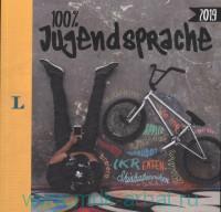 100% Jugendsprache 2019. Deutsch - Englisch