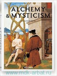 The Hermetic Museum : Alchemy & Mysticism