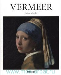 Johannes Vermeer, 1632-1675 : Veiled Emotions