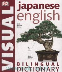 Japanese-English Visual Bilingual Dictionary