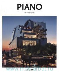 Renzo Piano Building Workshop : The Poetry of Flight