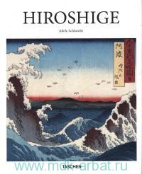 Hiroshige. 1797-1858. Master of Japanese Ukiyo-e Woodblock Prints