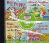 Сборник сказок : Bob the Puppy. Aline-Catepillar and Her Frends. Aline-Butterfly and Her Picture. Aline-Butterfly in the Garden : audio-CD