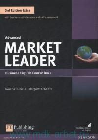 Market Leader. Advanced : Business English Course Book