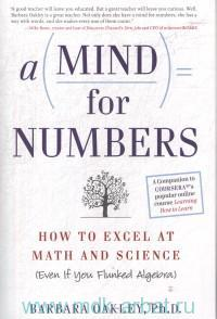 A Mind for Numbers. How to Excel at Math and Science (Even If You Flunked Algebra)