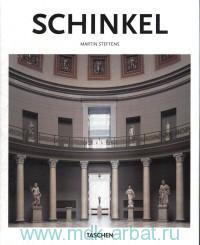 Karl Friedrich Schinkel, 1781-1841 : An architect in the service of beauty