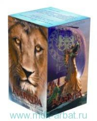 Chronicles of Narnia : Complete Boxed Set