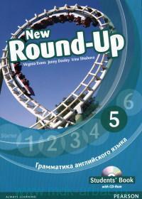New Round-Up 5 : Грамматика английского языка : Students' Book