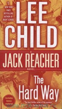 The Hard Way : A Jack Reacher Novel