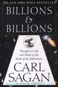 Billions & Billions : Thoughts on Life and Death at the Brink of the Millennium