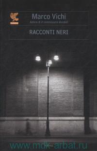 Racconti Neri