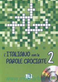 L'Italiano con le parole crociate 2