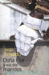 Dona Flor y sus dos maridos