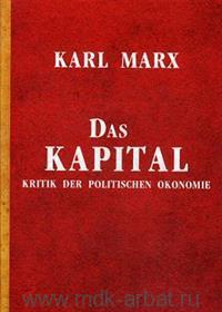 Das Kapital : Kritik der politischen Okonomie