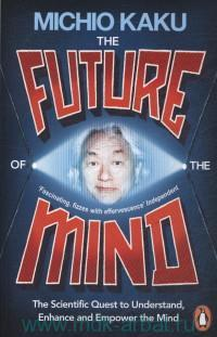 The Future Mind : The Scientific Quest to Understand, Enhance and Empower the Mind