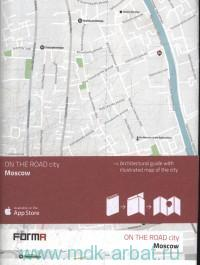 Moscow : On the Road : Architectural Guide