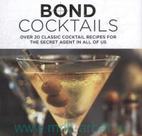 Bond Cocktails : Over 20 Classic Cocktail Recipes for the Secret Agent in All of Us