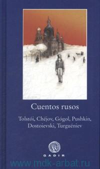 Cuentos Rusos