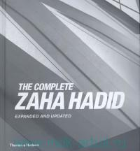 The Complete Zaha Hadid : Expanded and Updated