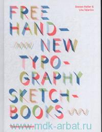 Free Hand : New Typography Sketchbooks