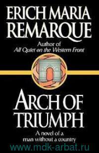 Arch of Triumph : A Novel