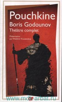 Boris Godounov : Theatre Complet