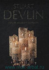Stuart Devlin : Designer Goldsmith and Silversmith
