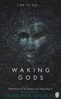 Waking Gods. Book two of the Themis Files