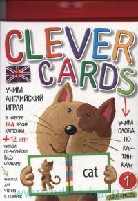 Учим английский, играя : Clever cards. Уровень 1 : развивающие карточки, книжка для чтения
