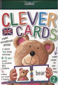 Учим английский, играя : Clever cards : уровень 2 : развивающие карточки, книжка для чтения