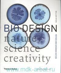 Bio Design : Nature. Science. Creativity