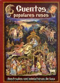 Cuentos populares rusos ilustrados con miniaturas de laca = Русские народные сказки в отражении лаковых миниатюр