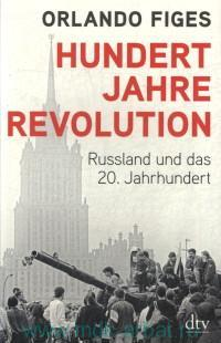Hundert Jahre Revolution. Russland und das 20. Jahrundert