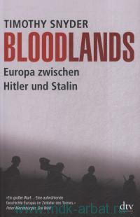 Bloodlands : Europa zwischen Hitler und Stalin