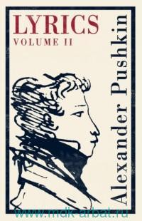 Complete Lyrics and Shorter Poems : Vol.2 : Early Years in St Petersburg 1817-20. In the South 1820-24