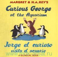 Curious George at the Aquarium : A Bilingual Book