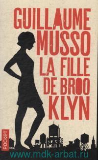 La fille de Brooklyn : roman