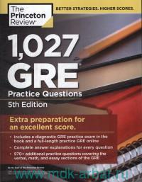 1027 GRE Practice Questions