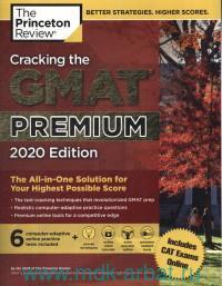 Cracking the GMAT Premium : 6 Computer-Adaptive Practice Tests : 2020 Edition
