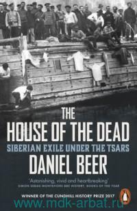 The House of the Dead : Siberian Exile Under The Tsars
