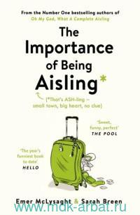 The Imporance of Being Aisling