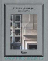 Steven Gambrel. Perspective