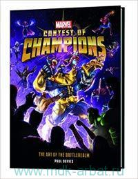 Marvel Contest of Champions : The Art of the Battlerealm