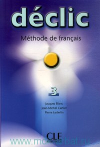 Declic 3 : Methode de francais