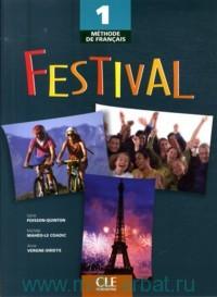 Festival 1 : Methode de francais