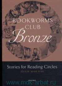 Bookworms Club Bronze 1-2: Stories for Reading Circles